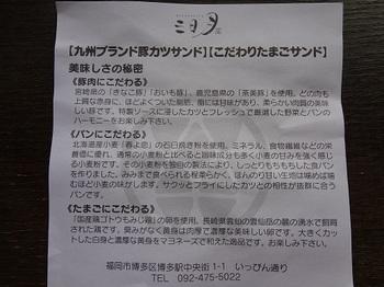 DSC02695.JPG
